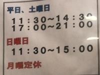 あかつき (7).JPG
