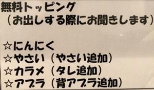 あかつき (8).JPG