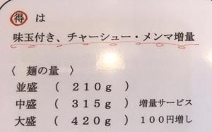 いそじ (3).JPG
