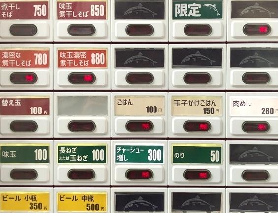 いづる (1).JPG