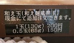 おおぜき (2).JPG