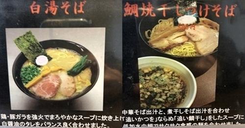 おおぜき (5).jpg