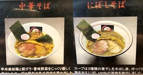 おおぜき (7).jpg