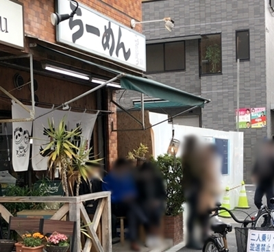 こうかいぼう (3).JPG