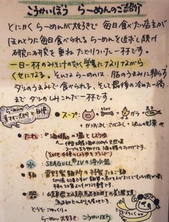 こうかいぼう (5).JPG