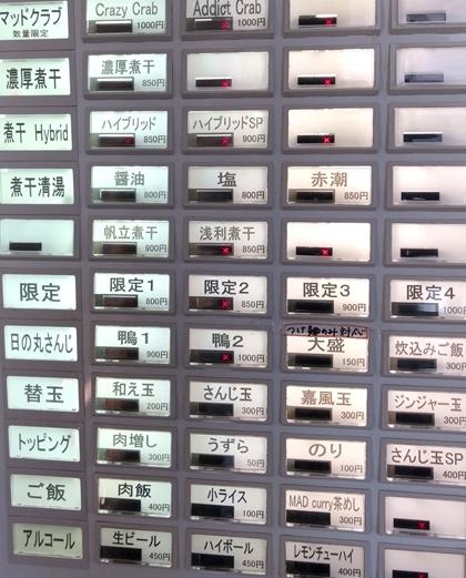 さんじ (1).JPG