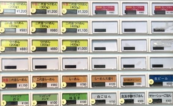 つじ田新橋 (2).JPG