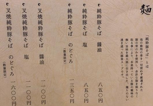 なかご (3).JPG
