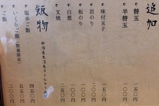 なかご (4).JPG