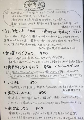 ねいろ屋 (2).JPG