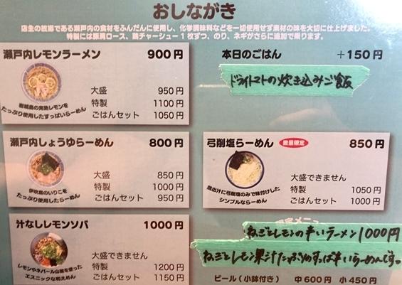 ねいろ屋 (3).JPG