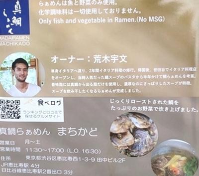 まちかど (5).jpg
