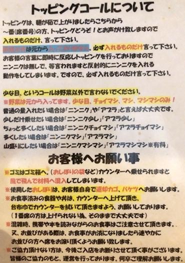 アオイロー (1).JPG