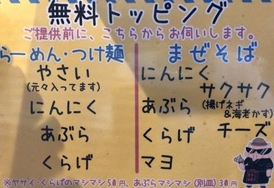 アオイロー (6).JPG