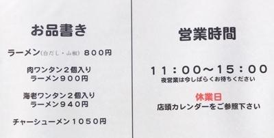 キング製麺 (5).JPG