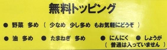 ラーメンpit (2).JPG