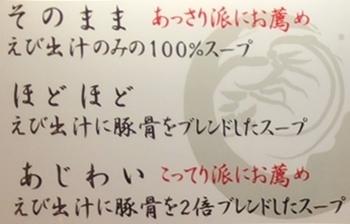 一幻六本木 (6).JPG