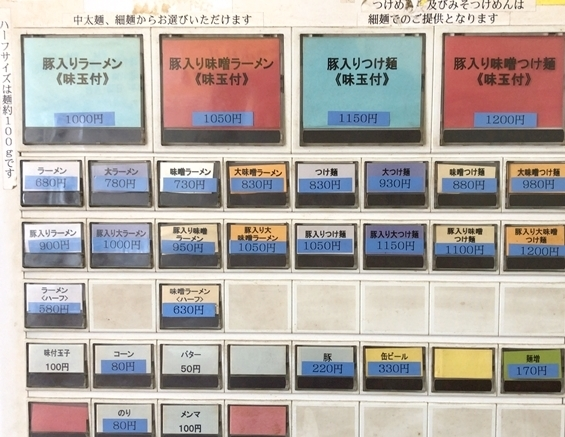 上野麺徳 (1).JPG