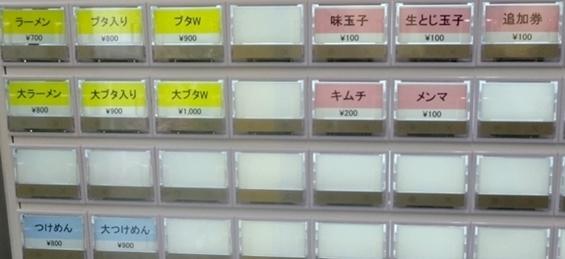 二郎歌舞伎町新 (2).jpg