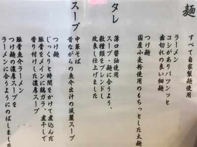 八重桜 (4).JPG