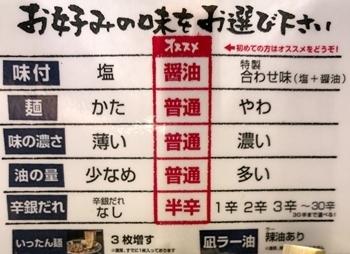 凪川口 (2).JPG