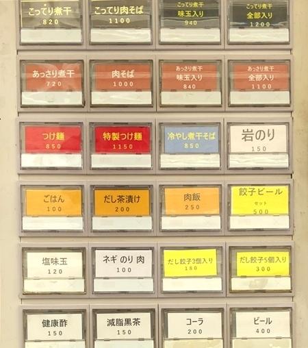 凪西新宿 (1).JPG