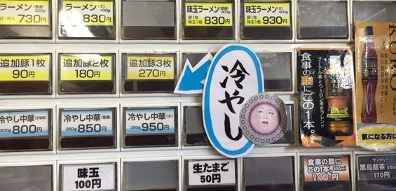 千里眼 (2).JPG