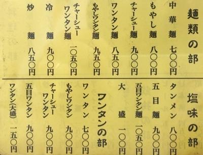 喜楽 (3).JPG