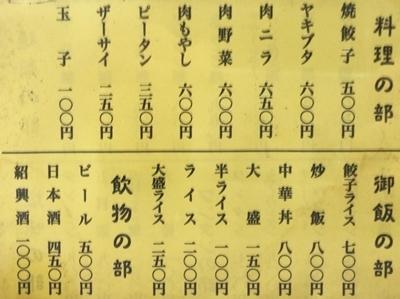 喜楽 (4).JPG
