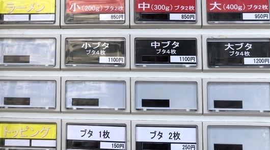 四谷イエロー (4).JPG
