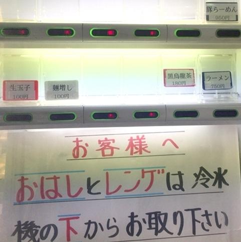 夢を語れ (1).JPG