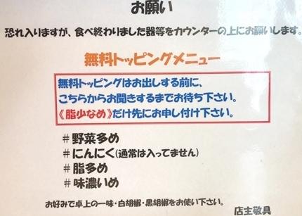 大高円寺 (3).JPG