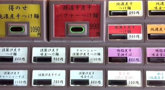 支奈田 (1).JPG