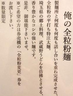 春道 (7).JPG