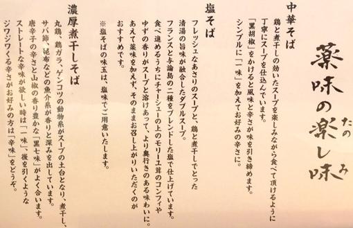 水道橋勝本 (2).JPG