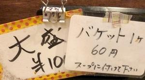 海老丸�A (6).JPG
