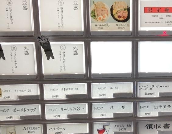 潮しろ (5).JPG