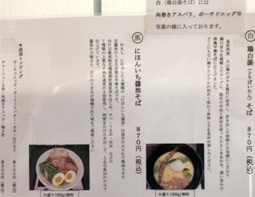 潮しろ (6).JPG