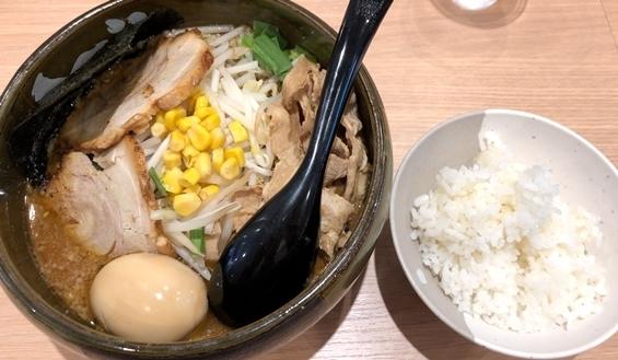 白山どみそ (3).JPG
