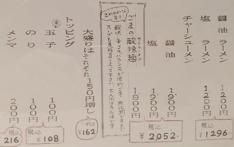 神名備 (3).JPG