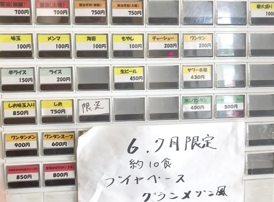 稲荷屋 (2).JPG