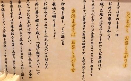 竜葵 (6).JPG