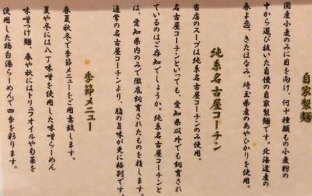 竜葵 (8).JPG