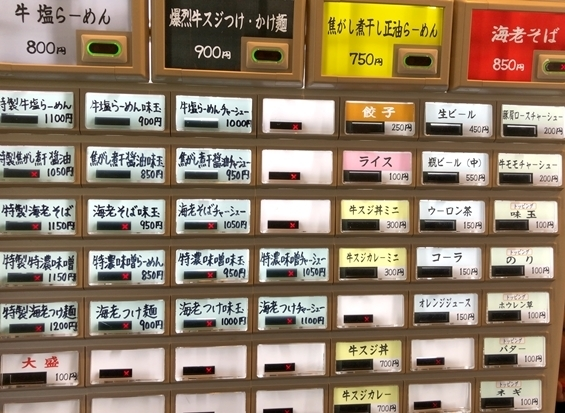竹麓輔 (2).JPG