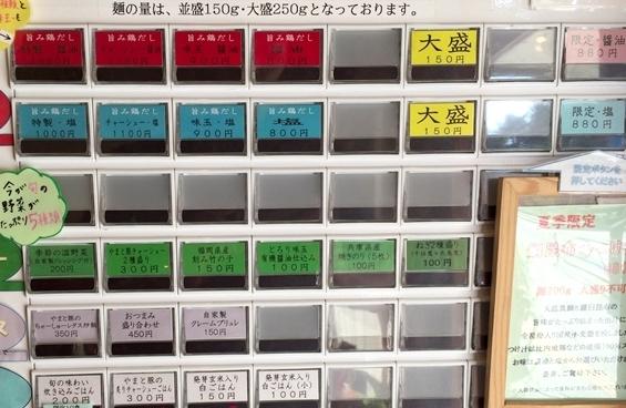 花のれん (5).JPG