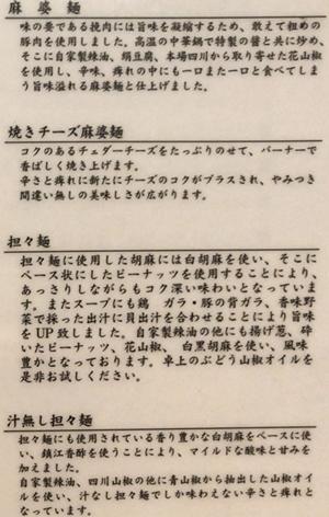 蝋燭屋 (4).JPG