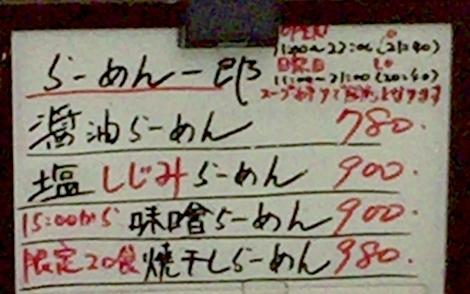 銀座一郎 (4).JPG