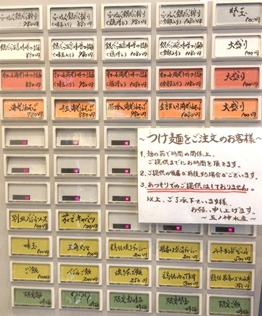 鮮魚五ノ神オマール (1).JPG