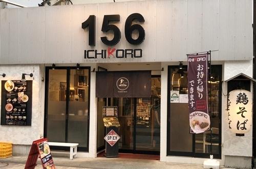 156 (4).JPG