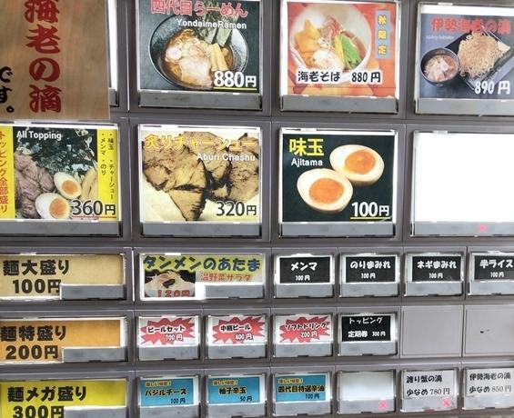 4代目けいすけ (1).JPG